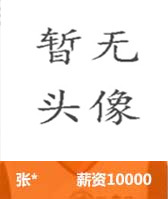 android培训_android高薪就业明星