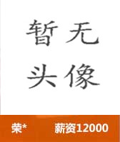 android从0开始学android培训训_android高薪就业明星