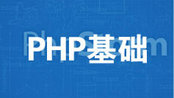 PHP教程之PHP Switch 语句